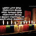 Birthday Wishes Image In Tamil For Friends | Birthday Kavithaigal