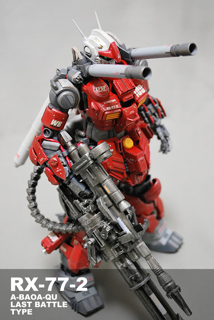 RX-77-2 Guncannon - A Baoa Qu Last Battle Type - Custom Built Gunpla