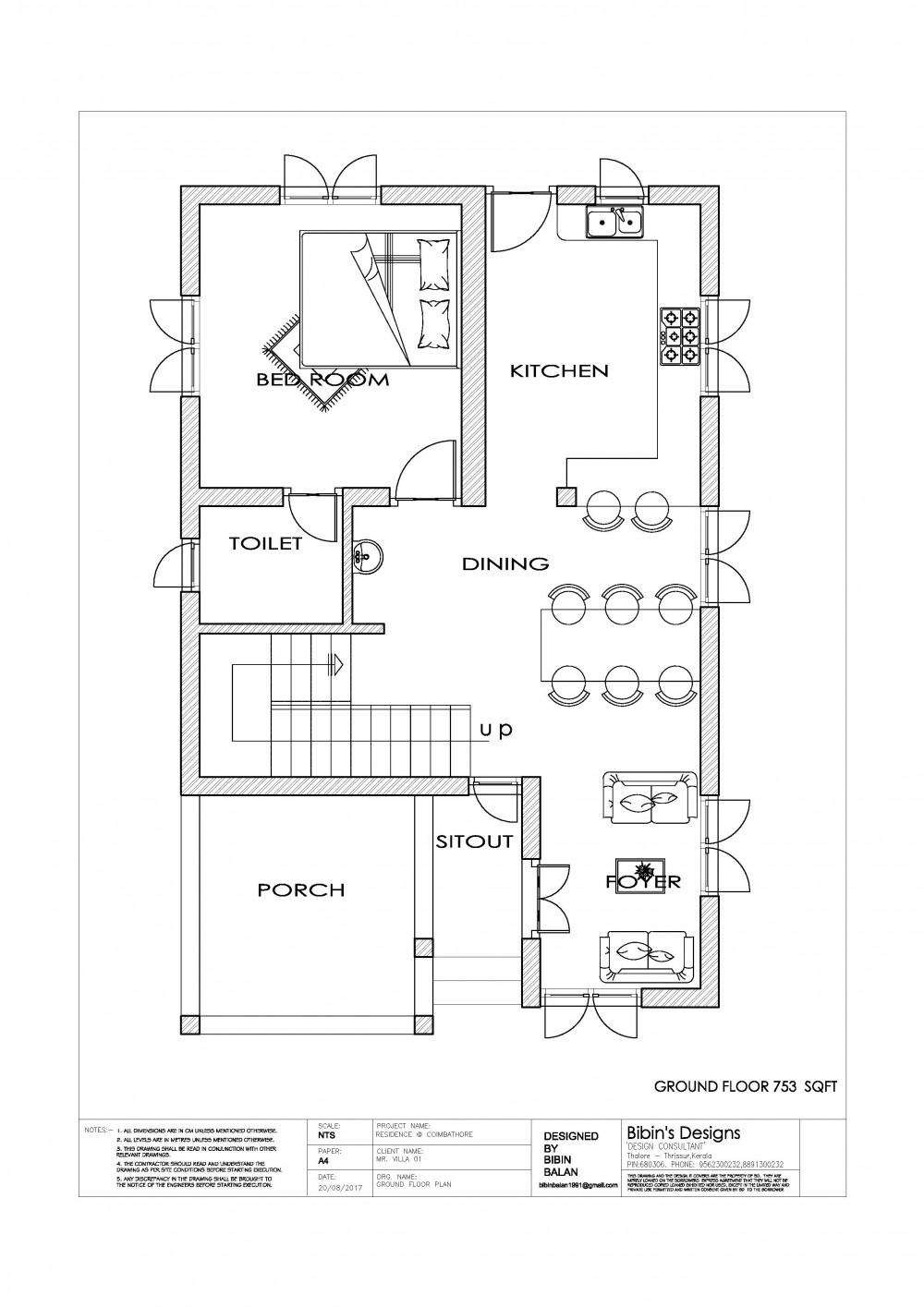 Free Kerala 1131 Sq Ft 2 Bedroom Simple House Plan