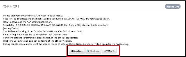 Cara_Vote_Di_Asia_Artist_Awards_2016