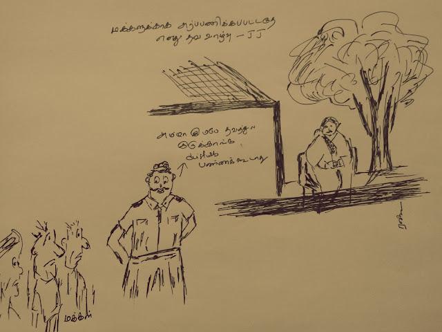 Jayalalitha Thavam Tamil Nadu
