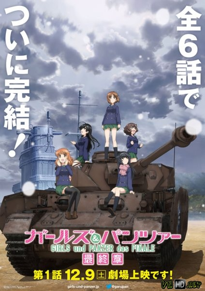 Girls und Panzer Saishuushou Part I
