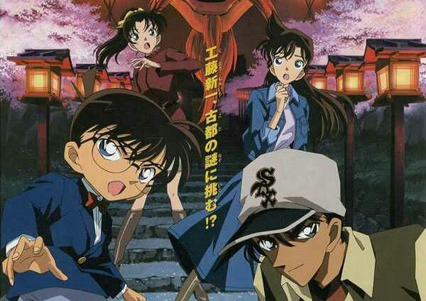 Detective Conan Movie 07: Crossroad in the Ancient Capital BD