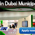 Latest Job Vacancies in Dubai Municipality - Apply