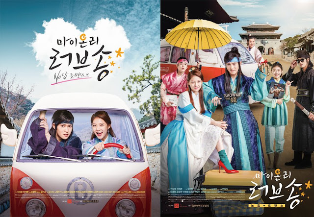 Drama Korea My Only Love Song Subtitle Indonesia Drama Korea My Only Love Song Subtitle Indonesia [Episode 1 - 20 : Complete]