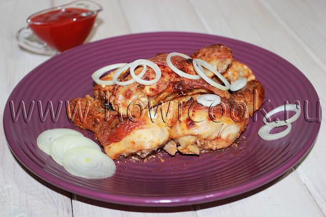 рецепт курицы с паприкой в духовке