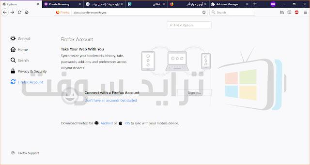 برنامج فايرفوكس الجديد للموبايل برابط مباشر