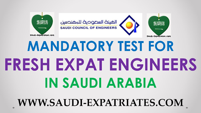 COMPULSORY TEST FOR NEW EXPAT ENGINEERS
