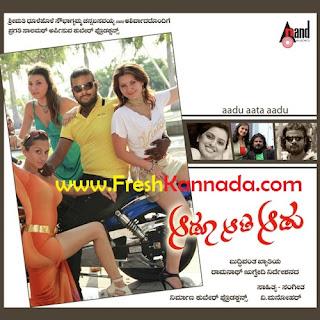 Aadu Aata Aadu Kannada Songs Download