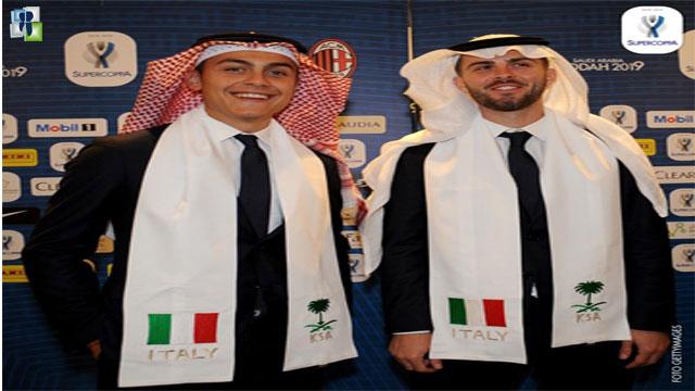 ديبالا وبيانيتش بالزي السعودي قبل مباراة السوبر الإيطالي بالفيديو