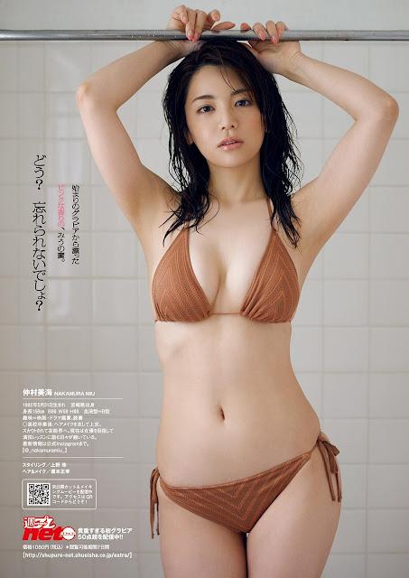 Nakamura Miu 仲村美海 Sweet & Bitter Images