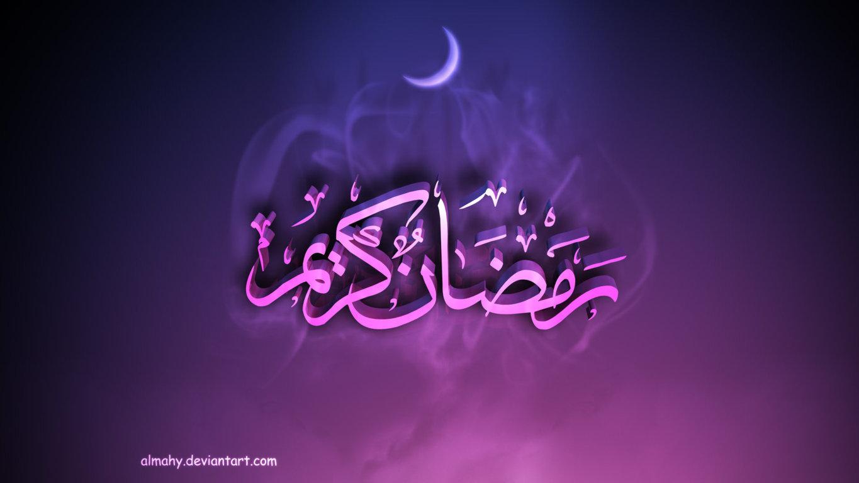 فضائل شهر رمضان ppt