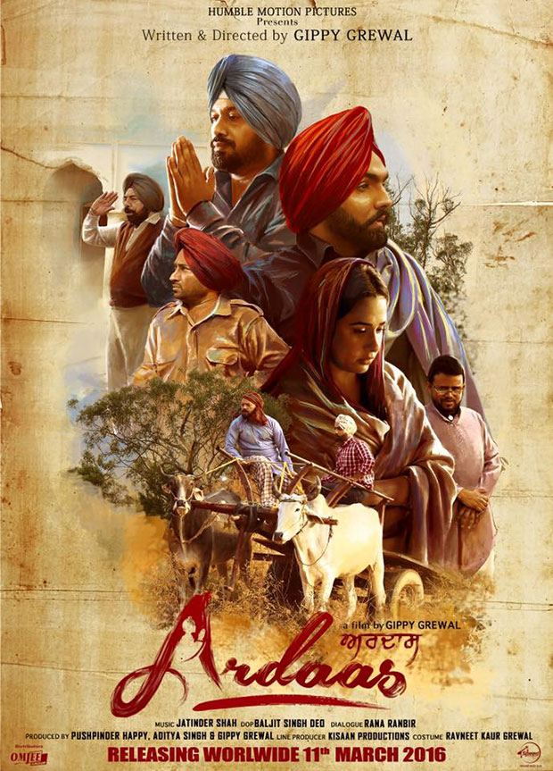 Gippy Grewal 2016 Next Upcoming Punjabi film  Ardaas Wiki, Poster, Release date, Songs list