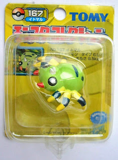 Spinarak figure Tomy Monster Collection yellow package series