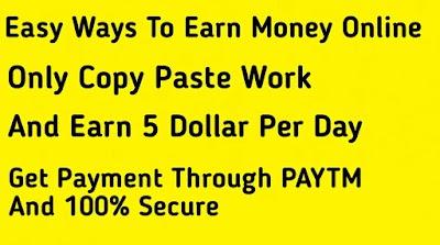 How to earn money online copy paste work shorten URL