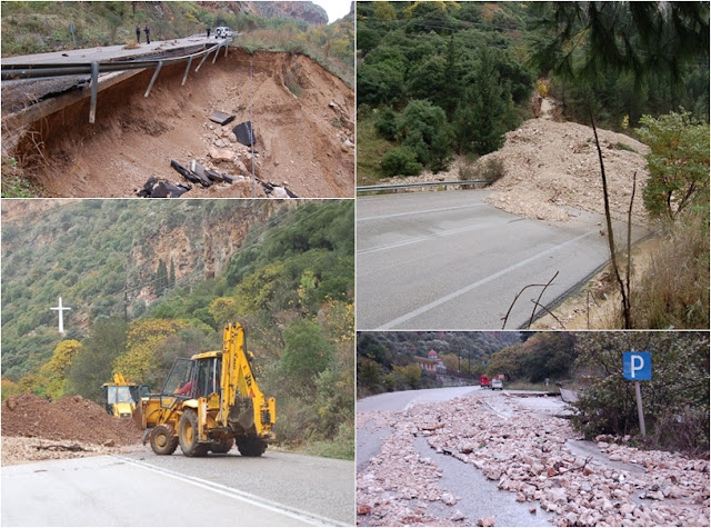 Ήπειρος: Προσωρινή διακοπή της κυκλοφορίας των οχημάτων στην ΕΟ Αντιρρίου - Ιωαννίνων...Μόνο από την Ιόνια Οδό η κίνηση
