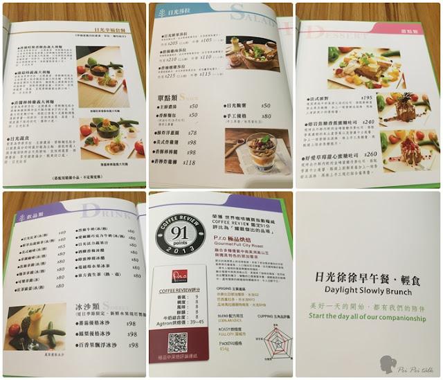 高雄日光徐徐早午餐.輕食七賢店-菜單