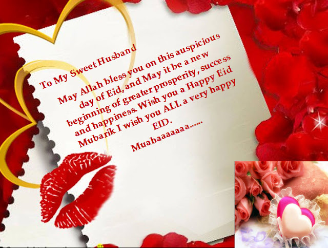 Eid ul Adha Wishes to Lover (Fiance - Girlfriend - Boyfriend) 2017 - Eid Mubarak Wishes 2017 eid mubarak image