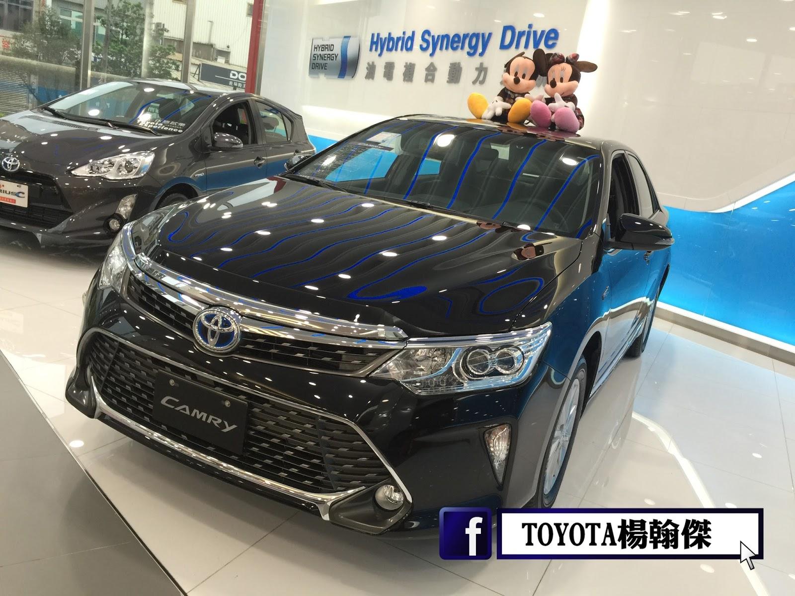 All New Camry Hybrid Indonesia Spesifikasi Kijang Innova 2014 Toyota楊翰傑 您購車保險信賴的好朋友 2016 Hybrid油電車開箱文