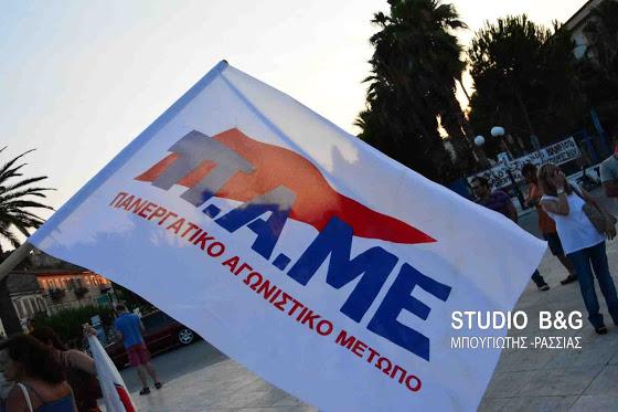 Πικετοφορία από το ΠΑΜΕ στο Ναύπλιο ενάντια στην κυβερνητική προπαγάνδα και στις νέες απάτες της κυβέρνησης