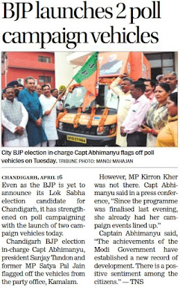 BJP launches 2 poll campaign vehicles