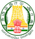 Tamilnadu 12th Time Table 2017
