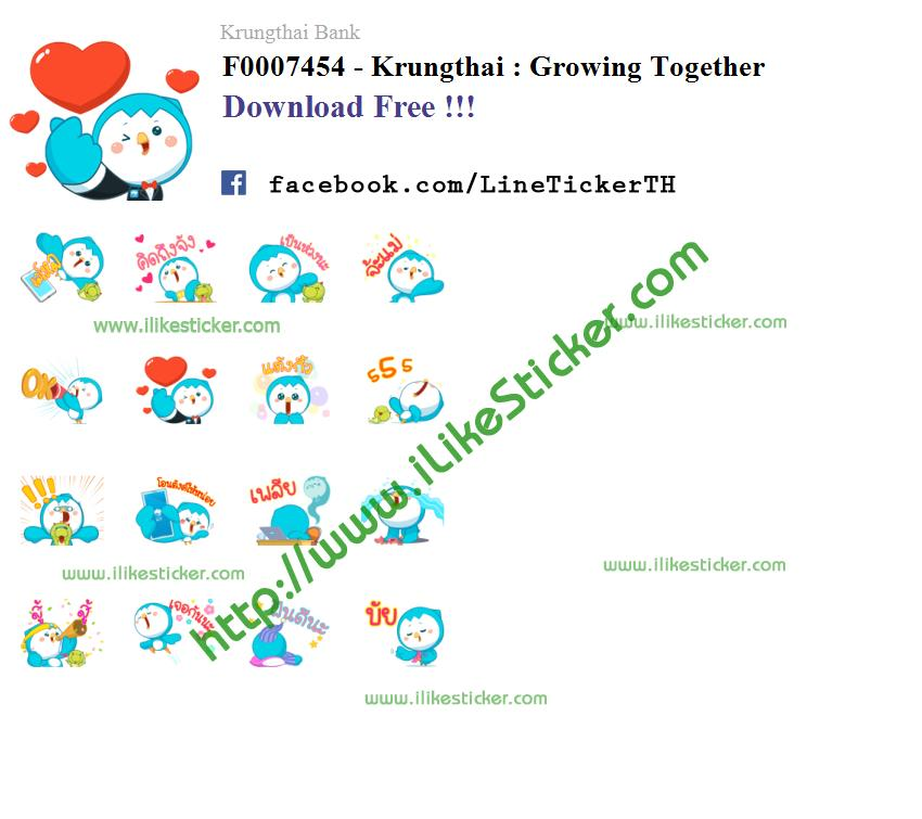 Krungthai : Growing Together