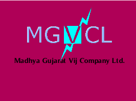 MGVCL Cancellation Notification Regarding Recruitment Process Of Vidyut Sahayak