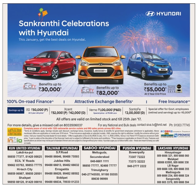 100% on road finance and with free insurance on Hyundai cars  | Sankranthi festival celebrations with Hyundai | January 2017 offers