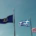 ΗΠΑ - Μια πόλη που τη λένε «Ελλάδα»
