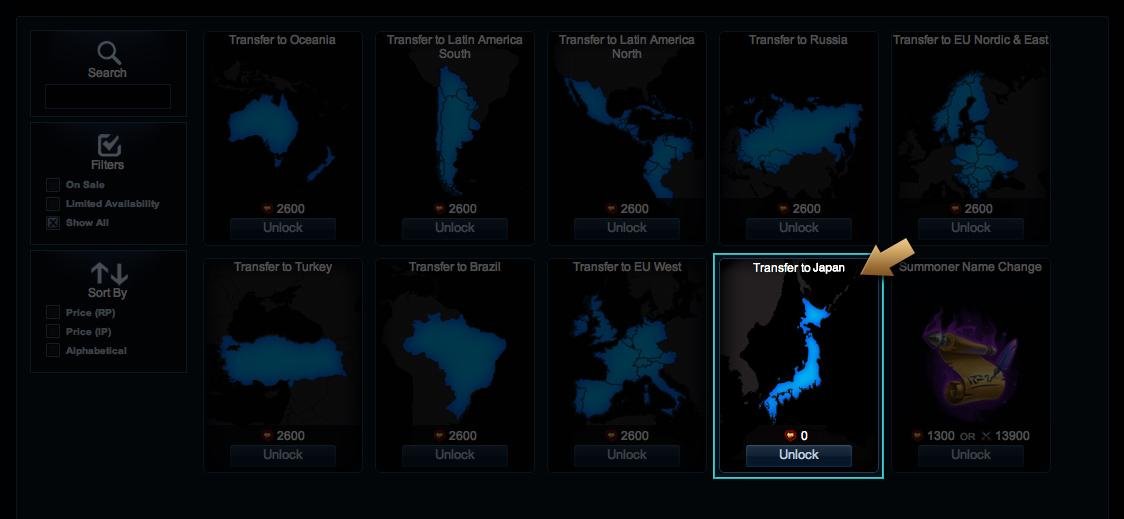 League of Legends Japanese Server Transfer