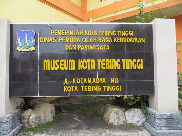 Museum Kota Tebing Tinggi