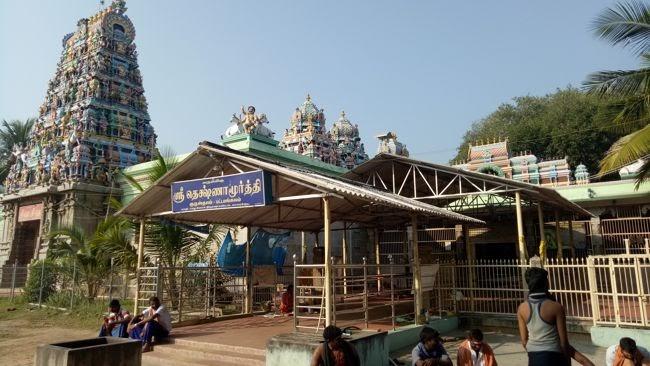 Sri Dakshinamurthy Temple