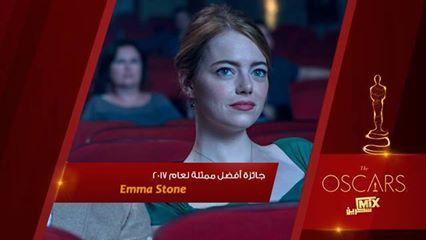 جوائز الاوسكار لعام 2017 , نتائج الاوسكار لعام 2017 وأسماء الحاصلين علي الاوسكار 2017