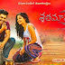 Shatamanam Bhavati @ 9 Days Worldwide Collections