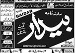 Mahasib Newspaper