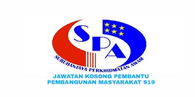 Jawatan Kosong Pembantu Pembangunan Masyarakat Gred S19 2018