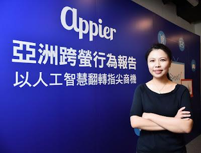 行銷人注意!人工智慧新創Appier:台灣人裝置量亞洲第二多、「跨螢」成必要行銷策略