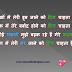 Aankho Me Teri Dub Jane Ko Man Karta Hai_Ishaq Shayari in Hindi