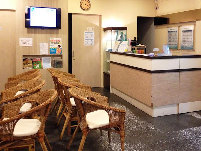 好痛痛 適群復健科診所 臺北市 大安區 櫃檯 候診區