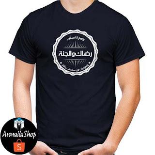 Kaos Muslim Allahumma Inna Nas'aluka Ridhoka Wal Jannah