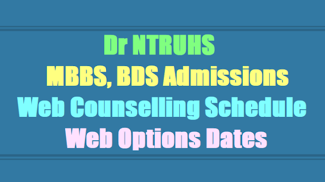 Dr NTRUHS MBBS,BDS admissions 2nd Phase Web Counselling dates, Web Options Schedule 2017