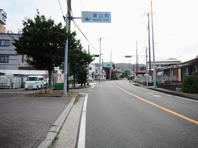 横須賀 葉山市境