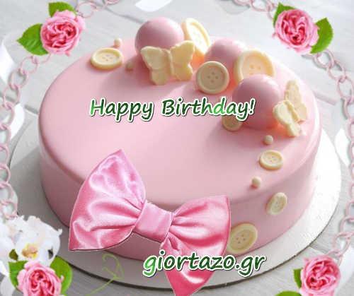 Κάρτες  γενεθλίων: Happy Birthday giortazo cakes flowers