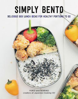 Review of Simply Bento by Yuko and Noriko at Beth Fish Reads