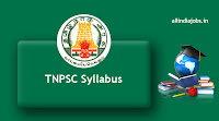 TNPSC Assistant Engineer Syllabus