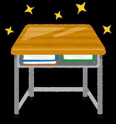 本の入った学校の机のイラスト
