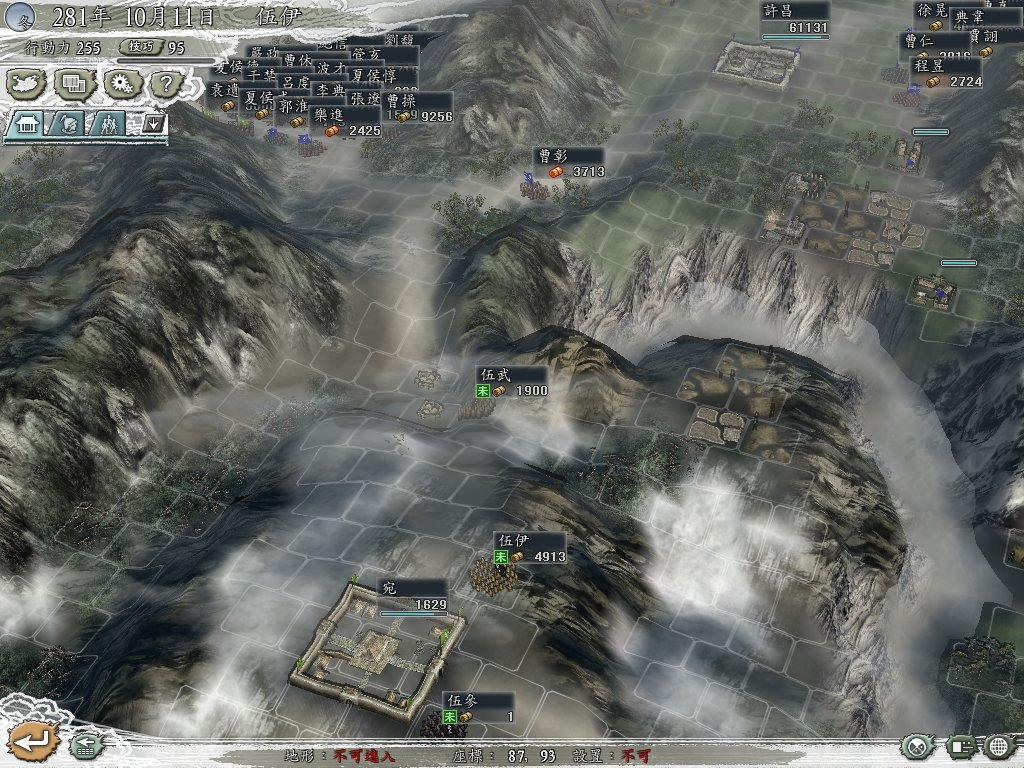 san11-five4-31.jpg-三國志11__五奇戰記(4)__起源