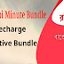 Robi recharge and active bundle pack | Robi minute offer 2019