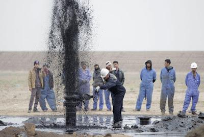 السعودية, امدادات النفط, ارامكو,